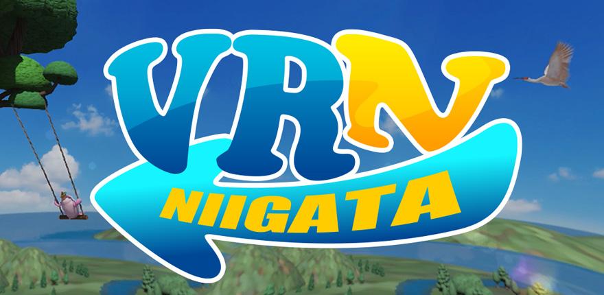 VR NIIGATAイメージ