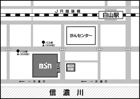 BSNまでへのアクセス