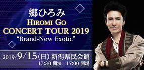 Hiromi Go Concert Tour 2019 「Brand-New Exotic」