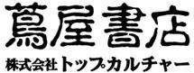 (株)トップカルチャー