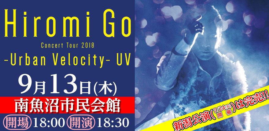 Hiromi Go Concert Tour 2018 南魚沼公演イメージ