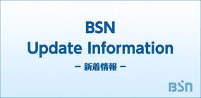 スポンサー契約を交わした高橋彩華選手が新潟放送本社を表敬訪問