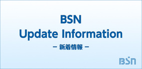 『BSNアプリ』1万ダウンロード突破!!