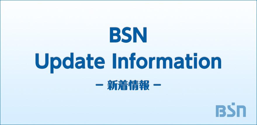 新潟県と「健康寿命の延伸に向けた連携協力協定」を締結