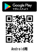 QRコード_SmaetNews_Google Play