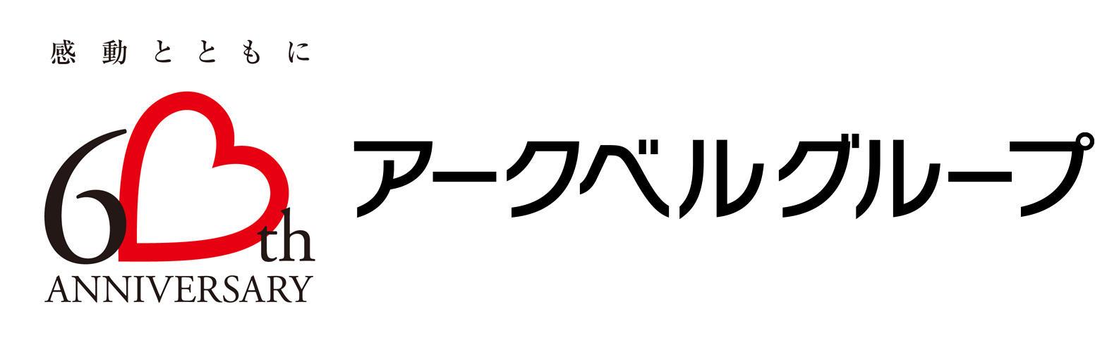 ロゴ_アークベルグループ
