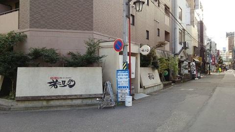 waka_01.jpg