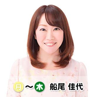 羽田 美智子 の いっ て らっしゃい