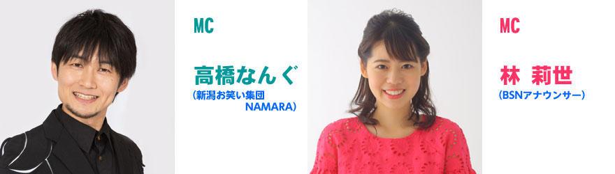新潟 テレビ 番組 表 今日の番組表[BSデジタル] - Yahoo!テレビ.Gガイド