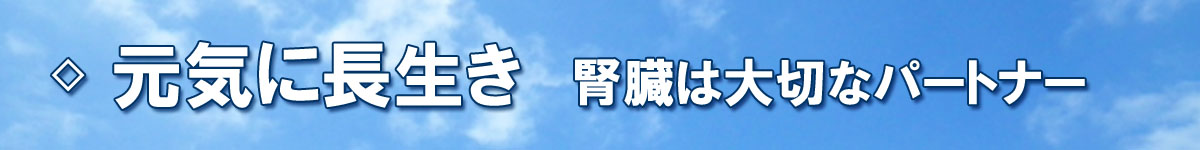 新潟大学ラジオ公開講座(平成28年度)