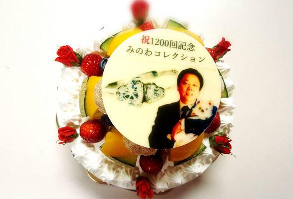 1200回記念ケーキ