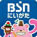 コンテンツ|BSNアプリ