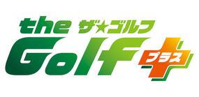 the Golf+