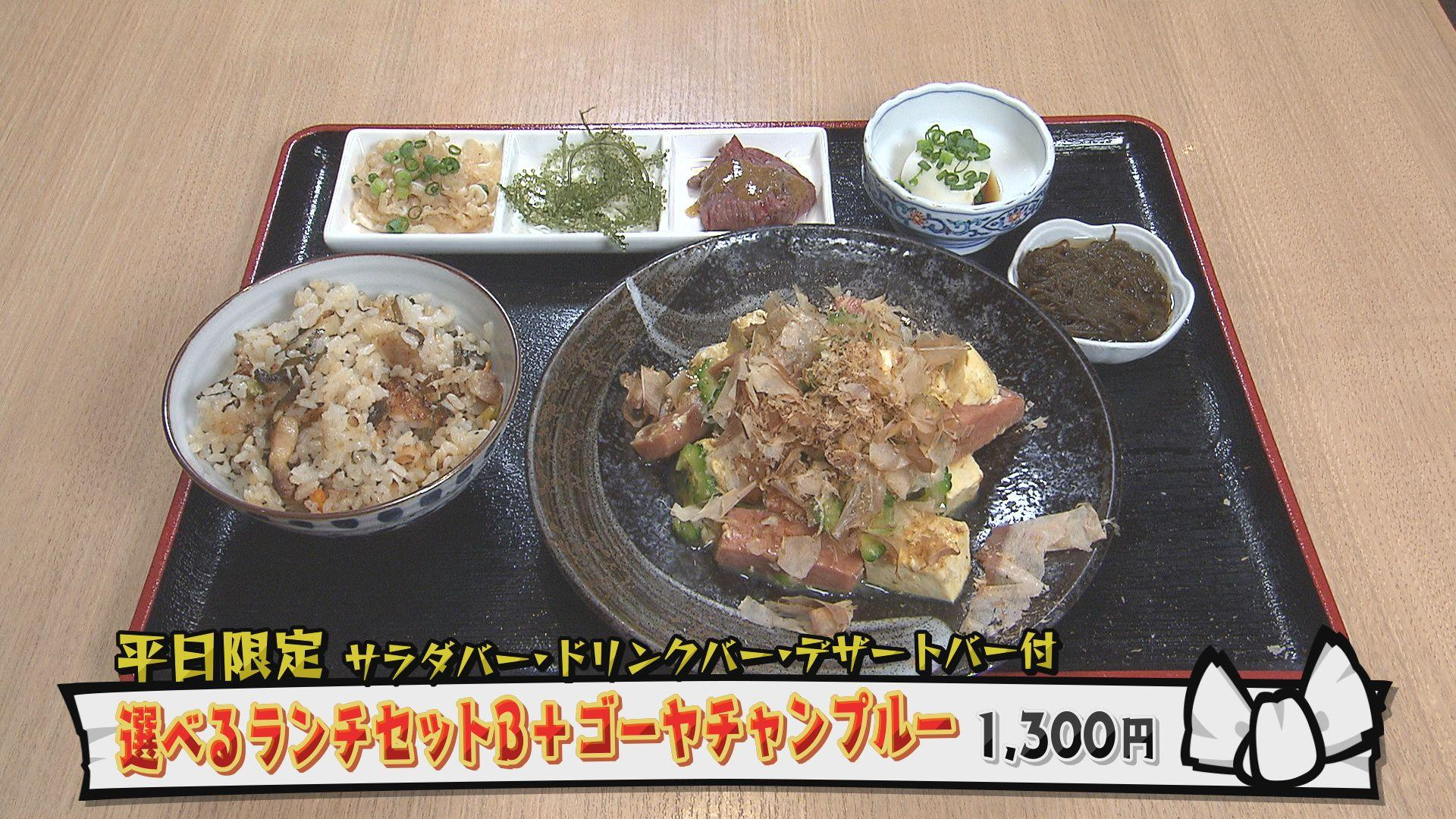 本格沖縄料理 いちゃりば!!_画像1