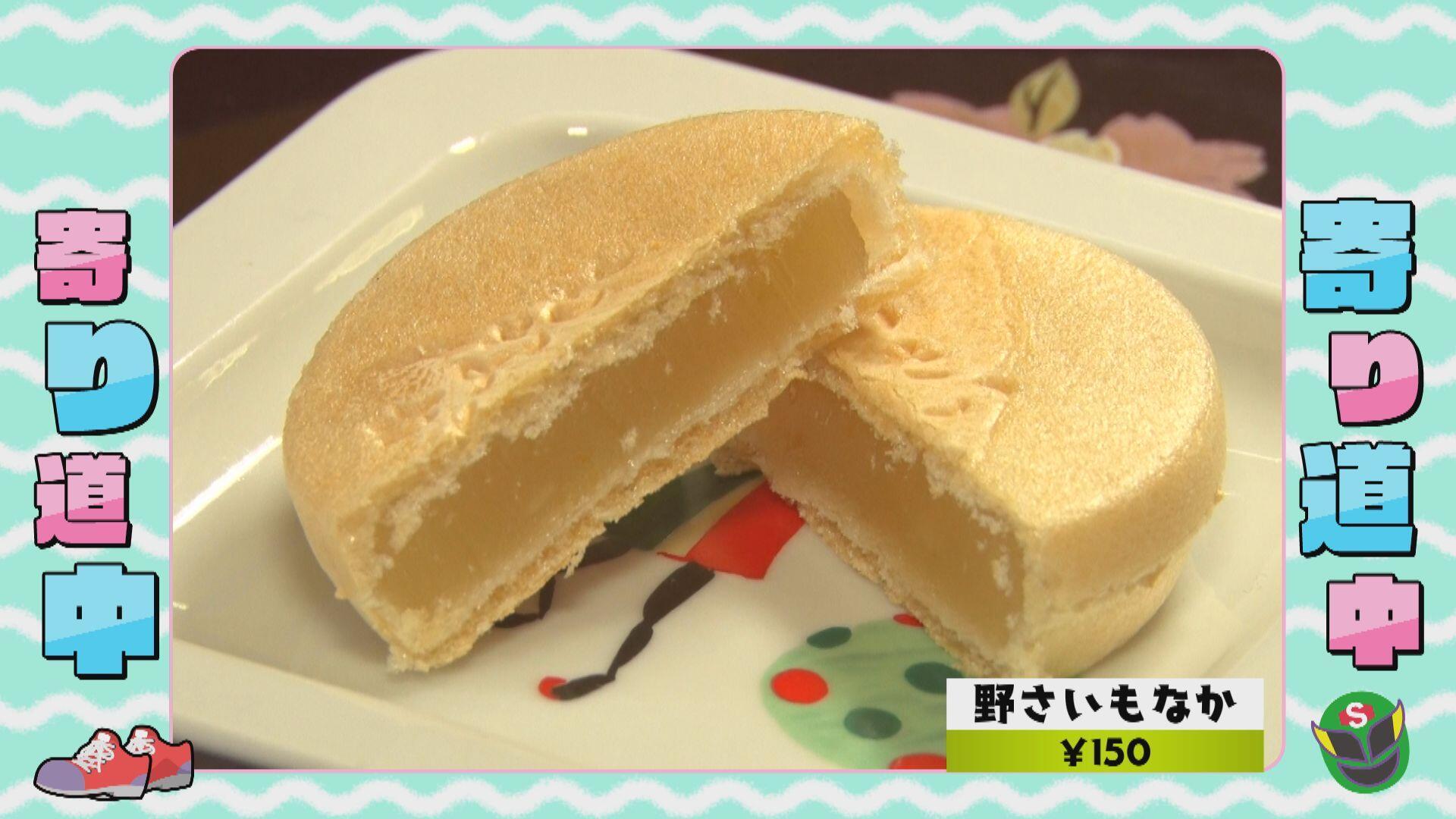 会処菓子店_画像1