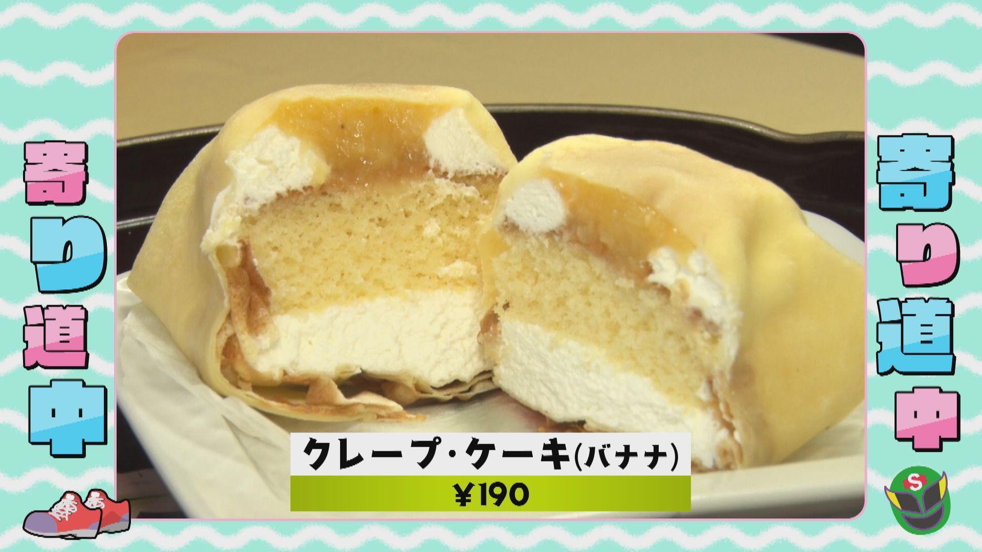 会処菓子店_画像2