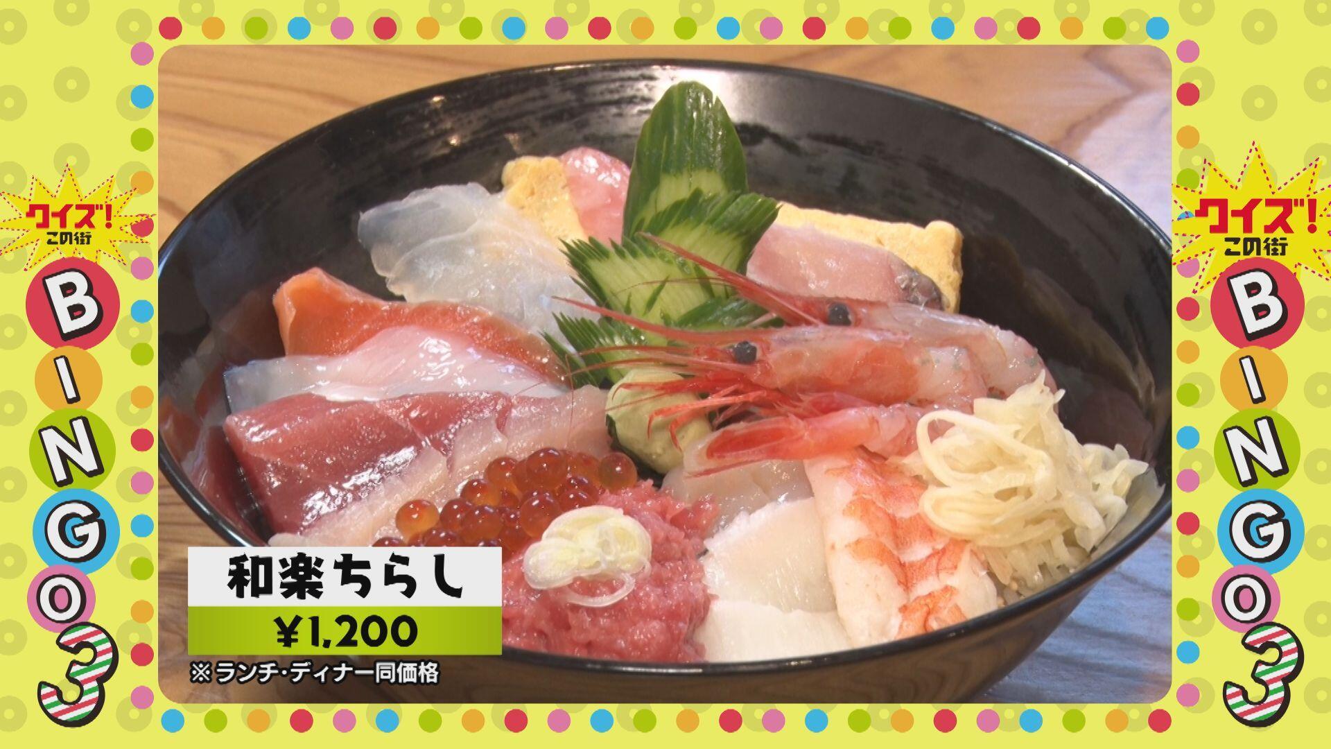和楽寿司_画像1