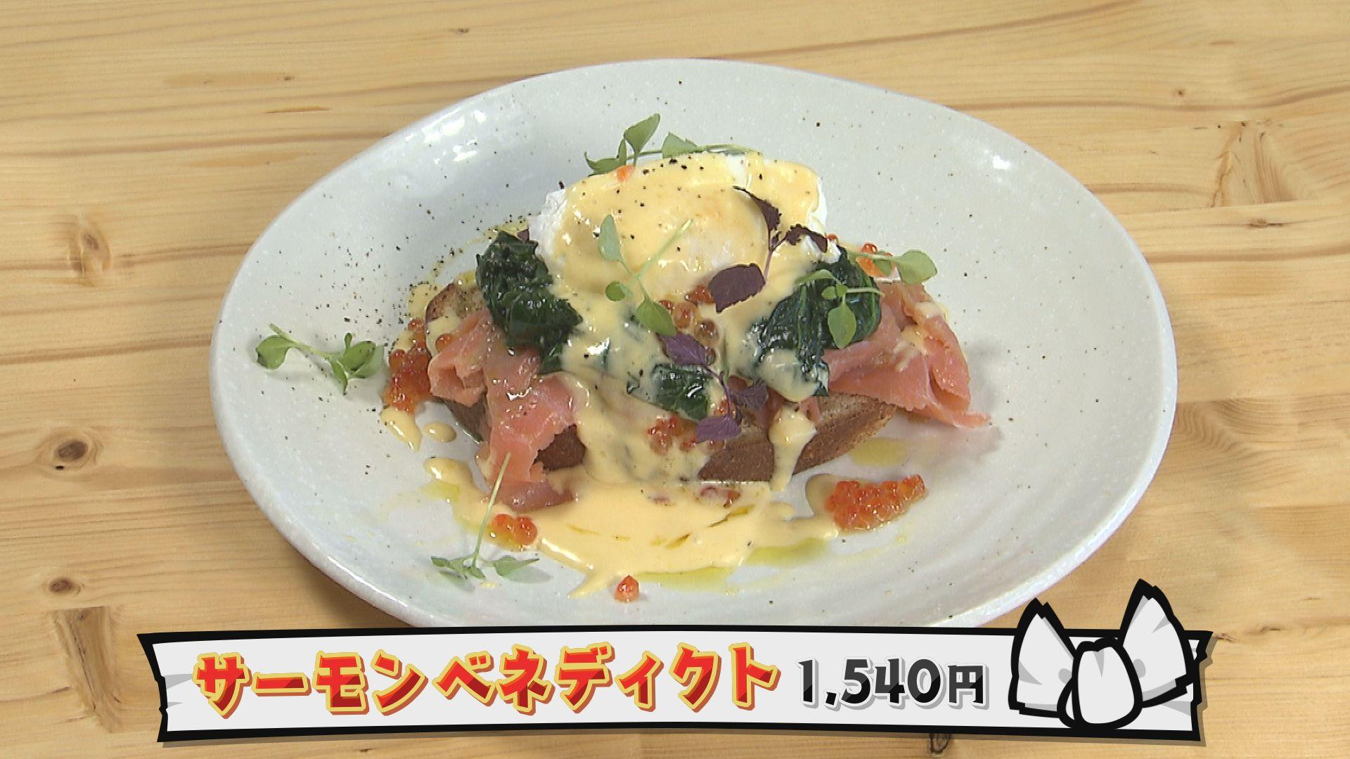 The Alchemist <br>Bar and Dining_画像1