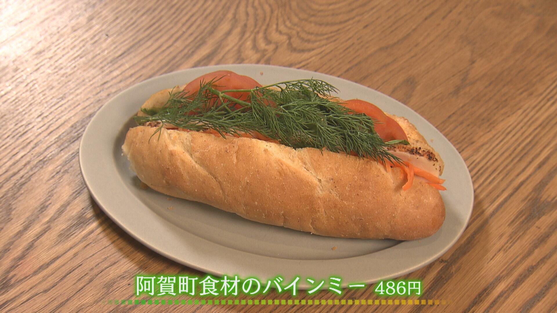 パンとおやつ <br>奥阿賀コンビリー_画像1