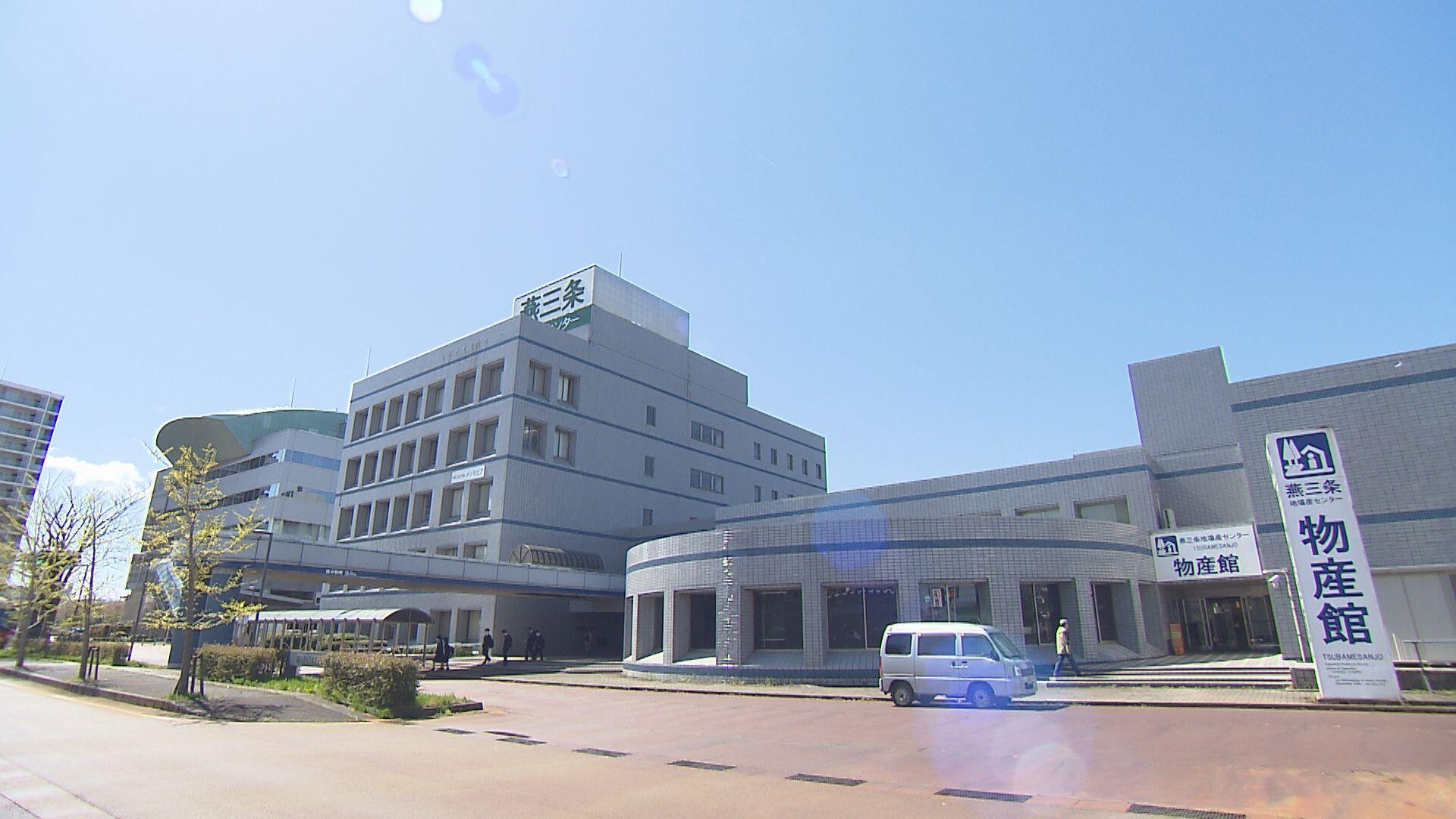 燕三条地場産業振興センター_画像1