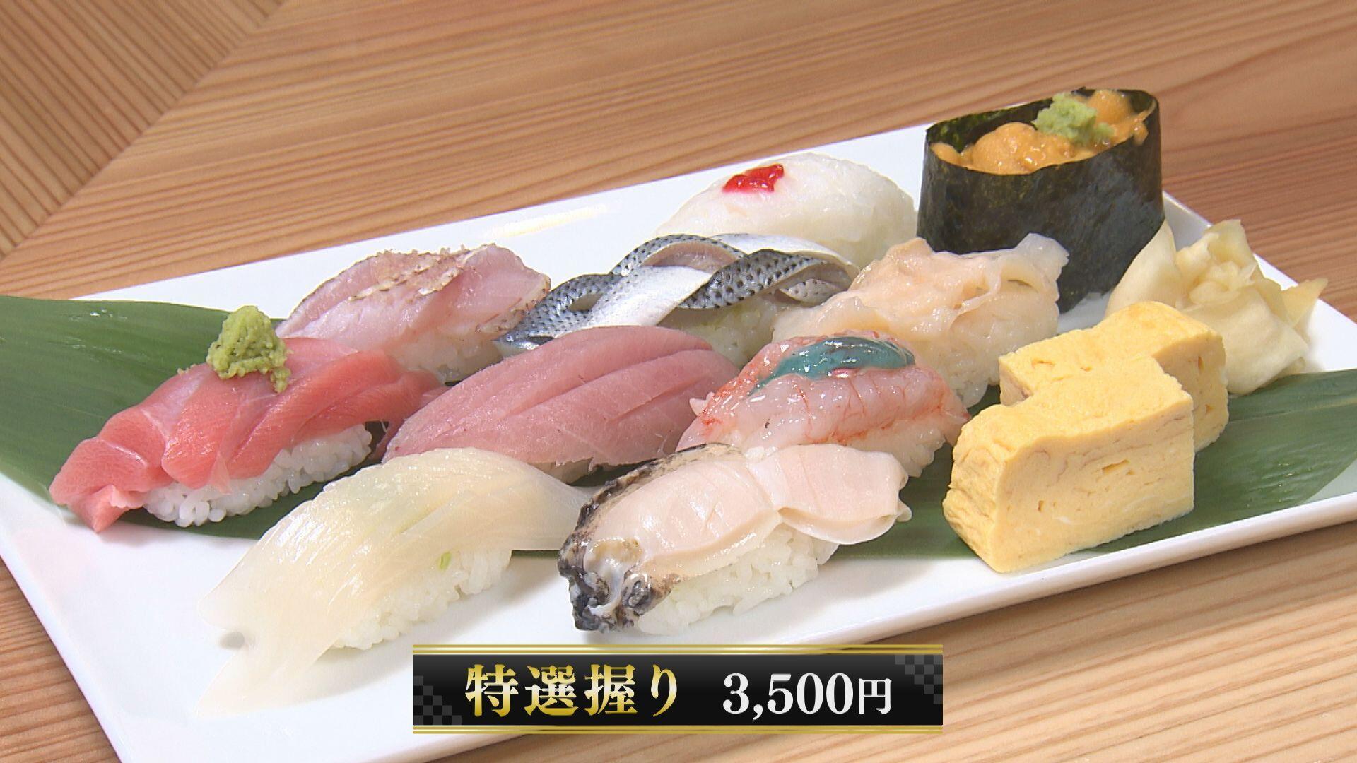 寿司 灯り_画像1