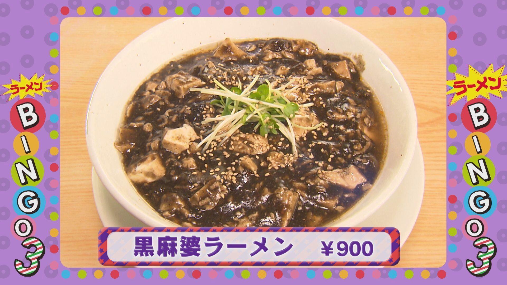 麺 大誠_画像1
