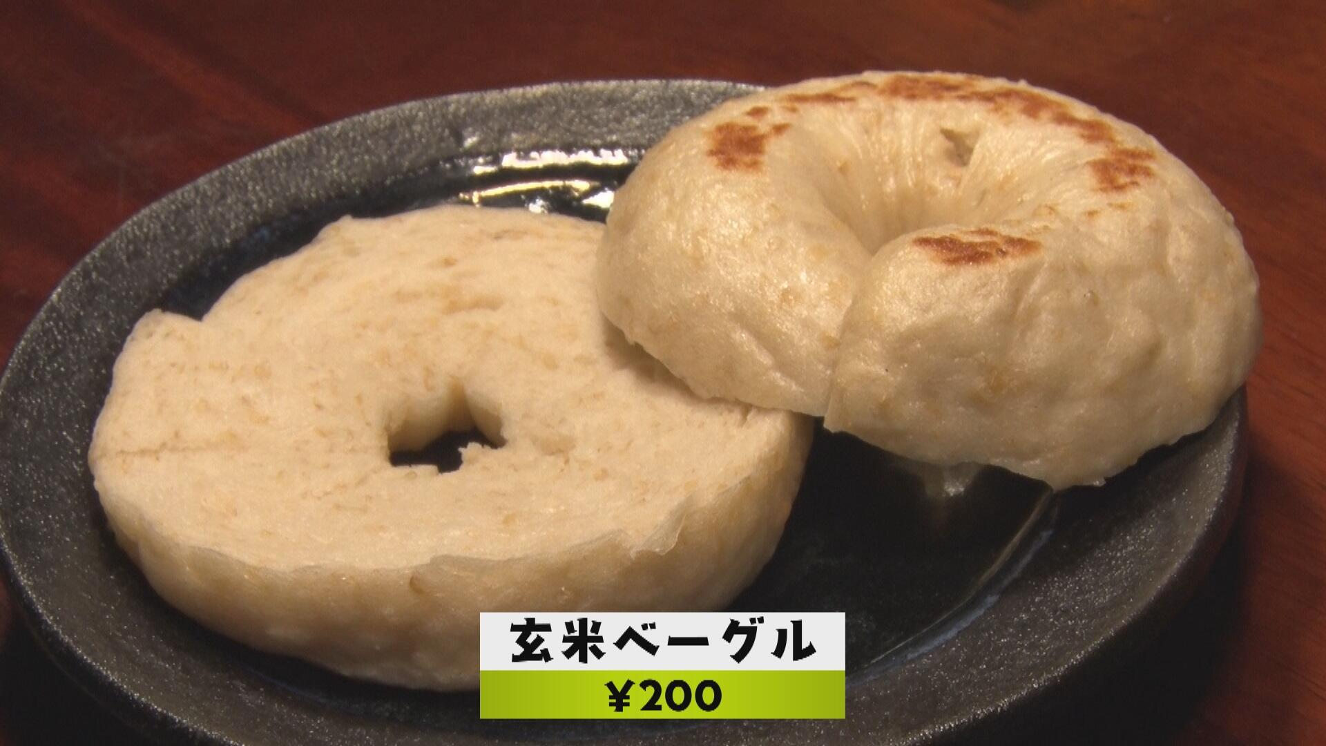お惣菜とパン まつえんどん_画像1