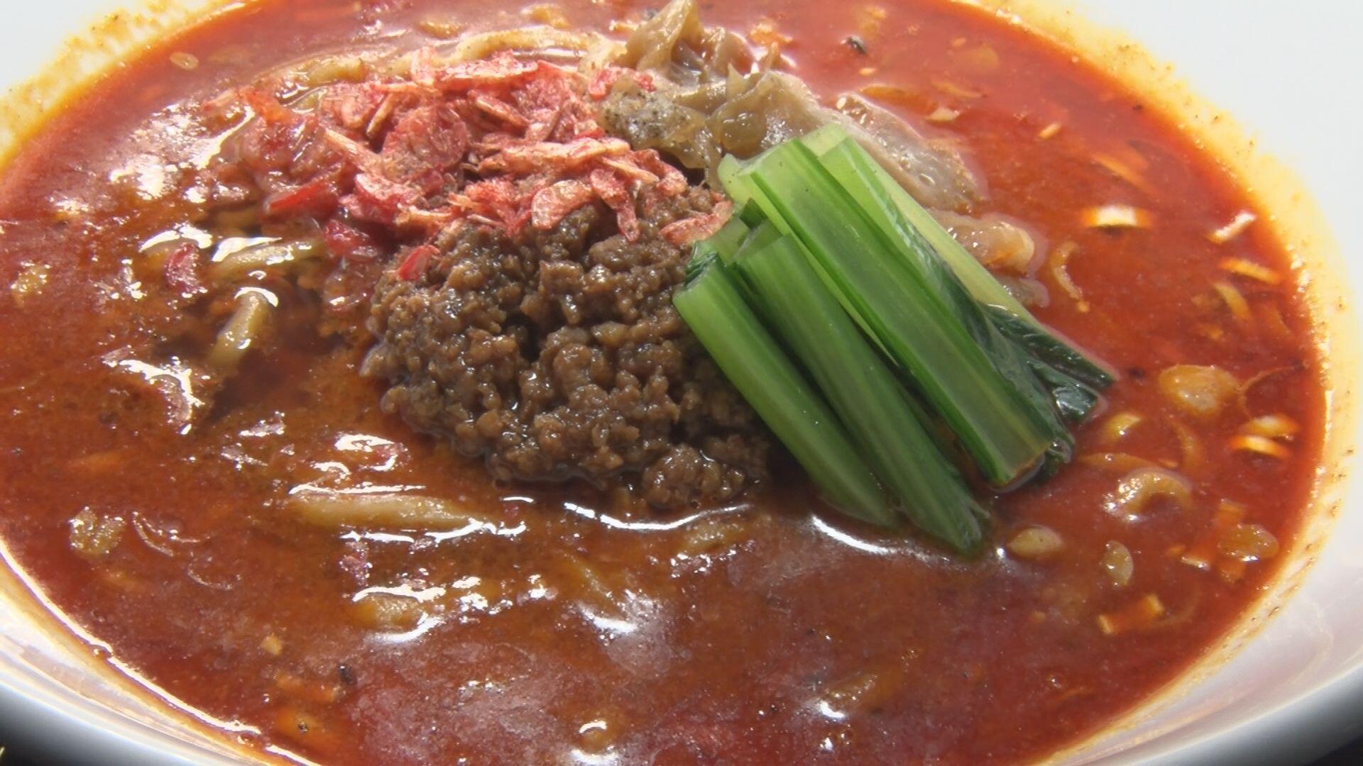 担々麺SUN_画像1