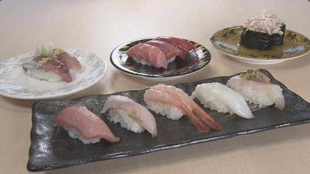 廻転寿司 弁慶_画像1
